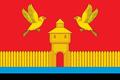 Flag of Shcheglovskoe (Kemerovo oblast).png