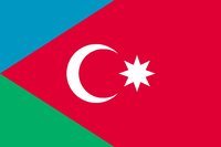 Flag of the Southern Azerbaijan National Awakening Movement.png