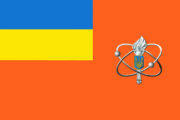 Flag of the State Nuclear Regulatory Inspection of Ukraine.png