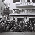Flickr - Government Press Office (GPO) - Jewish volunteers for the British auxiliary territorial service.jpg