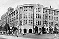 Former Hyogo Prefectural Office (1955).jpg