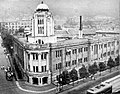 Former Hyogo prefectural Assembly Hall (1955).jpg