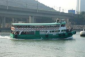 Fortune Ferry A8163 (Hong Kong).jpg