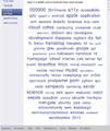 Freelish us-tags english tags basque localization (tags cloud).png