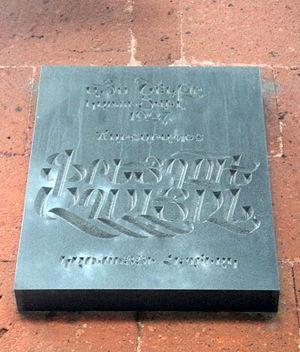 Freidun Aghalyan - Freidun Aghalyan's plaque in Yerevan