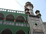 Front facade of the Chawkbazar Mosque.jpg
