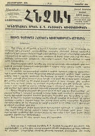 Social Democrat Hunchakian Party - Hunchak journal