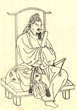 Fujiwara no Kamatari - An illustration of Fujiwara no Kamatari by Kikuchi Yōsai
