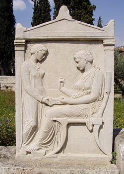 Funerary stele of Hegeso on the Kerameikos in Athens.jpg