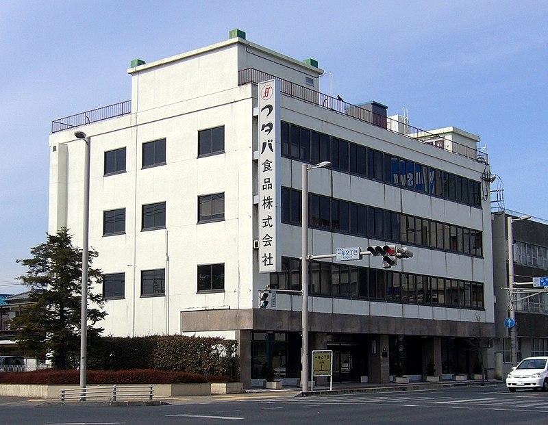 https://upload.wikimedia.org/wikipedia/commons/thumb/d/d6/Futaba_Foods_headquarters_2012-02-28.JPG/800px-Futaba_Foods_headquarters_2012-02-28.JPG