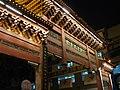 Fuzi Miao 夫子庙 (5811923142).jpg