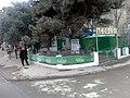 Görüş Çay Evi - panoramio.jpg