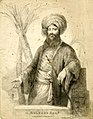 G. Belzoni Esq.r (BM 1860,1013.3).jpg