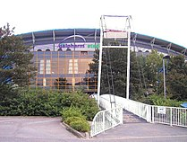 Galpharm Stadium.JPG