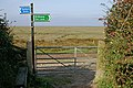 Gate at the end of The Lane - geograph.org.uk - 553254.jpg