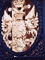 Gate detail, Blenheim Palace.jpg