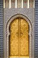 Gate to the Royal Palace in Fes.jpg