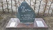 Gedenkstein MZ Six Days Trophy-Sieger Zschopau