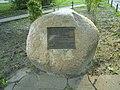 Gedenkstein für Widerstandskämpfer in Hamburg-Billstedt.jpg