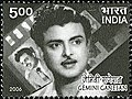 Gemini Ganesan 2006 stamp of India.jpg