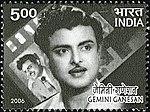 Gemini Ganesan 2006 stamp of India.jpg