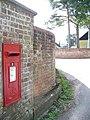 George VI postbox, Crichel - geograph.org.uk - 932743.jpg
