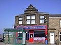Ger Hana - Restaurants, 411 Blackburn Road Oswaldtwistle - geograph.org.uk - 1219025.jpg