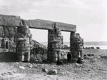 Part of Gerf Hussein temple, originally in Nubia Gerf Hussein.jpg