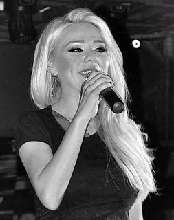 Gergana (Bulgarian singer)