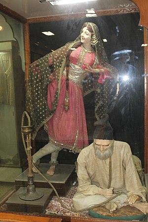 Ghalib Museum, New Delhi - Image: Ghalib academy 16