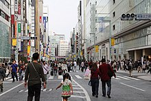 The Ginza Shopping Mall