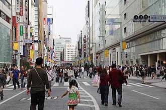 Ginza - Pedestrianized main street