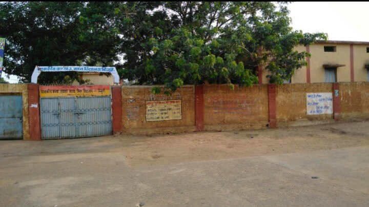 Govt. Girls Higher Secondary School
