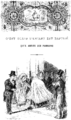 Grandville Cent Proverbes page175.png