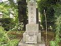 Grave of Etsujiro Uehara, in the Aoyama Cemetery.jpg