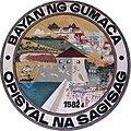 Gumaca-official-seal.jpg