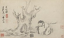 Guo Xu album dated 1503 (4).jpg