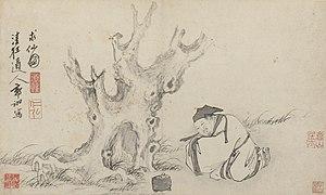 Qiu Chuji - Qiu Chuji as painted by Guo Xu, 1503