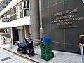 HK 中環 Central 都爹利街 Duddell Street October 2019 SS2 10.jpg