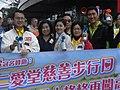 HK 山頂廣場 Peak Galleria 徐淑敏 SUKI CHUI 仁愛堂 Yan On Tong 山頂公園 Peak Road Garden 馬德鐘 Ma Tak Chung Joe 2-Dec-2012.JPG