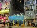 HK CWB 22-24 Russell Street night construction site sign Emperor Int'l n shop Blancpain Jan-2014.JPG