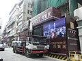 HK Herderson 上環 Sheung Wan 士丹頓街 Staunton Street 尚賢居 CentrePoint constrution site Feb-2011.JPG