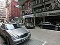 HK Jordan Nathan Road 長樂街 Cheong Lok Street shop Hulu Cafe Jan-2014 Mercedes-Benz automobile carpark view wine restaurant.jpg