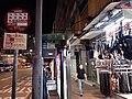 HK KT 觀塘 Kwun Tong 裕民坊 Yue Man Square KMBus stop signs night July 2020 SS2.jpg