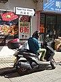 HK Kennedy Town 卑路乍街 Belcher's Street 均益街 Kwan Yick Street name sign Motorbike rider Jan-2016 DSC (2).JPG