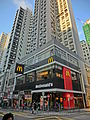 HK Kennedy Town Smithfield 文光閣 Man Kwong Court facade n shop McDonalds Feb-2013.JPG