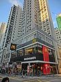 HK Kennedy Town Smithfield 文光閣 Man Kwong Court facade n shop McDonalds Feb-2013.JPG