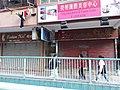 HK Kln City 九龍城 Kowloon City 獅子石道 Lion Rock Road January 2021 SSG 55.jpg