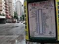 HK ML 半山區 Mid-levels 堅尼地道 Kennedy Road February 2020 SS2 08.jpg
