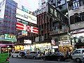 HK Mong Kok Bute Street evening Circle K shop signs Fotomax Sept-2012.JPG